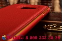 Фирменная роскошная элитная премиальная задняя панель-крышка на металлической основе обтянутая импортной кожей для Samsung Galaxy S6 королевский красный