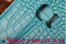 Фирменный чехол-книжка с подставкой для Samsung Galaxy S6 лаковая кожа крокодила бирюзовый
