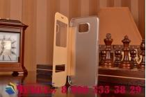 Фирменный чехол-книжка для Samsung Galaxy S6 золотой с окошком для входящих вызовов и свайпом водоотталкивающий