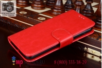 Фирменный чехол-книжка из качественной импортной кожи с подставкой застёжкой и визитницей для Samsung Galaxy S6 красный