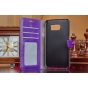 Фирменный чехол-книжка из качественной импортной кожи с подставкой застёжкой и визитницей для Samsung Galaxy S..