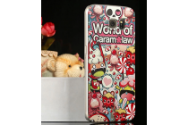 """Фирменная необычная из легчайшего и тончайшего пластика задняя панель-чехол-накладка для Samsung Galaxy S6 """"тематика Карамельный взрыв"""""""