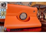 Чехол для Samsung Galaxy Tab 2 7.0 P3100/P3110 поворотный роторный оборотный оранжевый кожаный..