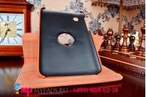 Чехол для Samsung Galaxy Tab 2 7.0 P3100/P3110 поворотный роторный оборотный оранжевый кожаный