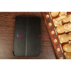 "Чехол-обложка для Samsung Galaxy Tab 2 7.0 GT-P3100/P3110 ""Премиум"""