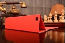 """Чехол с логотипом для Samsung Galaxy Tab S2 9.7 SM-T810/T815 с дизайном """"Book Cover"""" красный"""