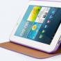 Чехол-обложка для Samsung Galaxy Tab 2 7.0 GT-P3100/P3110 SLIM серый