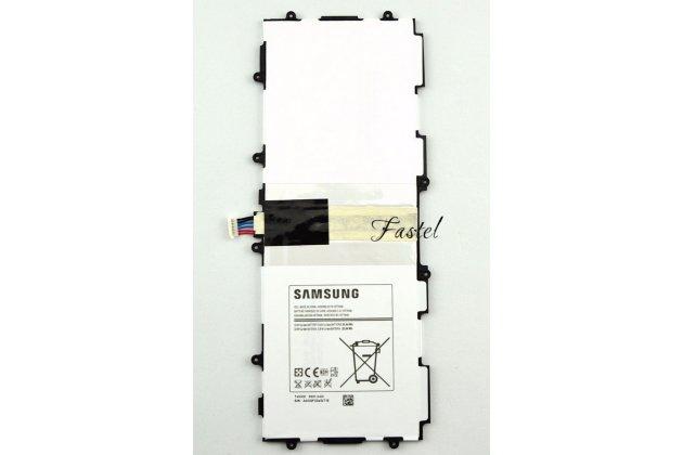Фирменная аккумуляторная батарея  6800mAh T4500E на планшет Samsung Galaxy Tab 3 10.1 GT-P5200/P5210/P5220 + инструменты для вскрытия + гарантия