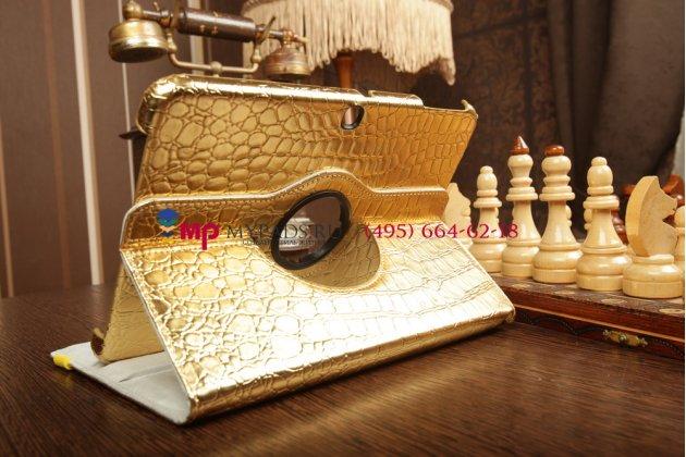Эксклюзивный чехол для Samsung Galaxy Tab 3 10.1 кожа крокодила золотой. Только в нашем магазине. Количество ограничено