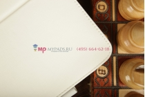 """Фирменный чехол-обложка для Samsung Galaxy Tab 3 10.1 P5200/P5210 с визитницей и держателем для руки белый кожаный """"Prestige"""" Италия"""