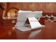 Чехол для Samsung Galaxy Tab 3 7.0 SM T210/T211 белый кожаный