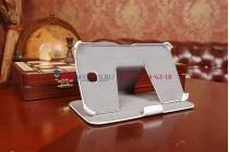 """Чехол для Samsung Galaxy Tab 3 7.0 SM T210/T211 белый кожаный """"Deluxe"""""""