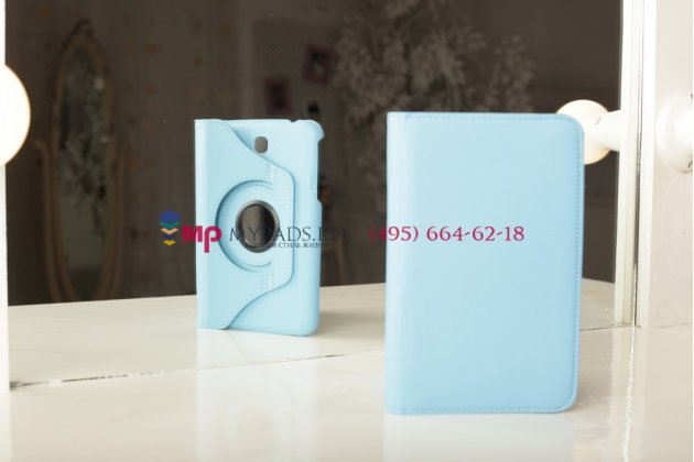 Чехол для Samsung Galaxy Tab 3 7.0 T2100/T2110 поворотный голубой кожаный