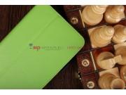 Чехол-обложка для Samsung Galaxy Tab 3 7.0 T210/T211 зеленый натуральная кожа 'Prestige