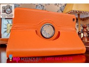 Чехол для Samsung Galaxy tab 3 8.0 SM T310/T311/T315 поворотный роторный оборотный оранжевый кожаный..