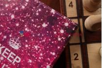 "Чехол-книжка для Samsung Galaxy tab 3 8.0 ""тематика Keep Calm"" малиновый"