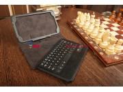 Фирменный чехол со съёмной Bluetooth-клавиатурой для Samsung Galaxy Tab 3 8.0 SM-T310/T311 черный кожаный + га..
