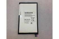 Фирменная аккумуляторная батарея  4450mAh T4450E на планшет Samsung Galaxy Tab 3 8.0 SM T310/T311/T315 + инструменты для вскрытия + гарантия