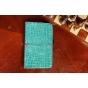 Лаковая блестящая кожа под крокодила чехол для Samsung Galaxy Tab 3 8.0 SM-T310/T311/T315 цвет морской волны