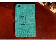 Лаковая блестящая кожа под крокодила чехол для Samsung Galaxy Tab 3 8.0 SM-T310/T311/T315 цвет морской волны..