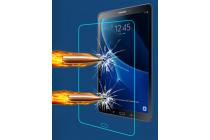 Фирменное защитное закалённое противоударное стекло премиум-класса из качественного японского материала с олеофобным покрытием для планшета Samsung Galaxy Tab A 10.1 2016 SM-P580/P585 S-Pen