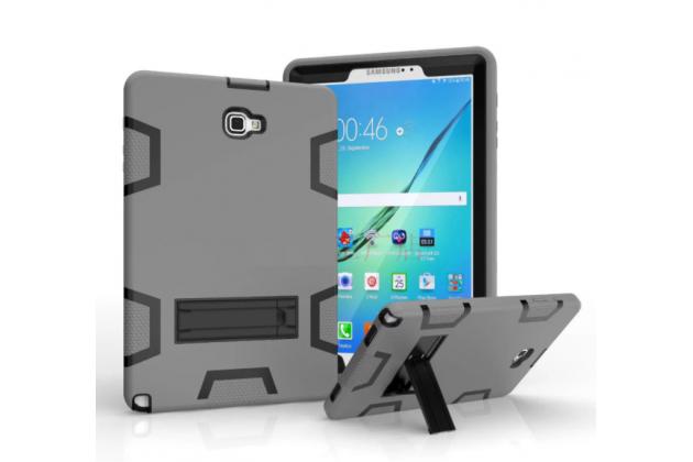 Противоударный усиленный ударопрочный фирменный чехол-бампер-пенал для Чехлы для Samsung Galaxy Tab A 10.1 2016 SM-P580/P585 S-Pen серый