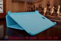 Фирменный оригинальный чехол с логотипом для Samsung Galaxy Tab A 8.0 SM-T350/T351/T355 Simple Cover голубой
