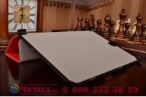 """Фирменный умный чехол самый тонкий в мире для планшета Samsung Galaxy Tab A 9.7 SM-T550/T555 """"Il Sottile"""" красный кожаный"""