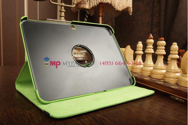 Чехол оборотный роторный для Samsung Galaxy Tab 3 10.1 P5200/P5210 поворотный зеленый кожаный
