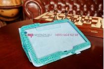 Фирменный чехол-футляр для Samsung Galaxy Tab 3 10.1 P5200/P5210/P5220 кожа крокодила бирюзовый