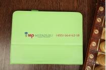 """Чехол-футляр для Samsung Galaxy Tab 3 10.1 P5200 с визитницей и держателем для руки зеленый натуральная кожа """"Prestige"""" Италия"""