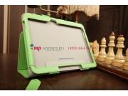 Чехол-футляр для Samsung Galaxy Tab 3 10.1 P5200 с визитницей и держателем для руки зеленый натуральная кожа
