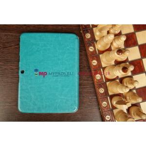 """Фирменный чехол для Samsung Galaxy Tab 3 10.1 P5200/P5210 SLIM бирюзовый """"Luxury"""" натуральная кожа Италия"""