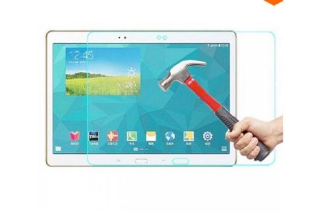Фирменное защитное закалённое противоударное стекло премиум-класса из качественного японского материала с олеофобным покрытием для Samsung Galaxy Tab 3 10.1 GT-P5200/P5210/P5220