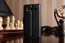 Фирменный чехол-книжка  из качественной импортной кожи с застёжкой и мультиподставкой для Samsung Galaxy J2 Prime (2016) SM-G532F черный