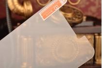 Фирменное защитное закалённое противоударное стекло премиум-класса из качественного японского материала с олеофобным покрытием для телефона Samsung Galaxy J2 Prime (2016) SM-G532F