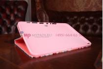 "Чехол-книжка для Samsung Galaxy Note 10.1 N8000/N8010/N8013/N8020 ""тематика Hakuna Matata"" розовый"