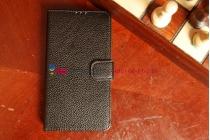 Чехол-книжка для Samsung Galaxy Note 3 SM-N900 черный кожаный