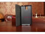 Чехол-книжка для Samsung Galaxy Note 3 SM-N900 черный кожаный..