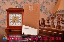"""Фирменная необычная уникальная полимерная мягкая задняя панель-чехол-накладка для Samsung Galaxy Note 3 """"тематика Андроид в тёмном Шоколаде"""""""