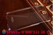 Фирменная ультра-тонкая пластиковая задняя панель-чехол-накладка для Samsung Galaxy Note 3 прозрачная