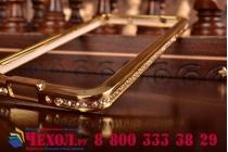Фирменный оригинальный ультра-тонкий чехол-бампер со стразами для Samsung Galaxy Note 3 золотой металлический