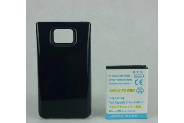 Усиленная батарея-аккумулятор большой повышенной ёмкости 3500 mAh для телефона  Samsung Galaxy S 2 II GT-I9100 + гарантия
