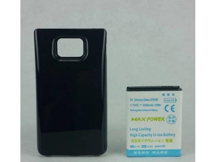Усиленная батарея-аккумулятор большой повышенной ёмкости 3500 mAh для телефона  Samsung Galaxy S 2 II GT-I9100..