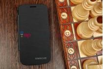 Чехол-книжка со встроенной усиленной мощной батарей-аккумулятором большой повышенной расширенной ёмкости 3200mAh для Samsung Galaxy S 3 GT-I9300 черный + гарантия