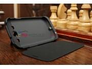 Чехол-книжка со встроенной усиленной мощной батарей-аккумулятором большой повышенной расширенной ёмкости 3200m..