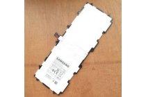Фирменная аккумуляторная батарея  7000mAh SP3676B1A на планшет Samsung Galaxy Tab 2 10.1 P5100/P5110/Tab 10.1 P7500/P7510 + инструменты для вскрытия + гарантия