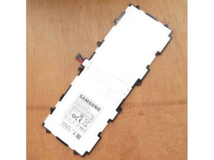 Фирменная аккумуляторная батарея  7000mAh SP3676B1A на планшет Samsung Galaxy Tab 2 10.1 P5100/P5110/Tab 10.1 ..