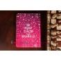 Чехол-книжка для Samsung Galaxy tab 2 10.1