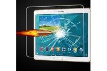 Фирменное защитное закалённое противоударное стекло премиум-класса из качественного японского материала с олеофобным покрытием для Samsung Galaxy Tab 2 10.1 P5100/P5110